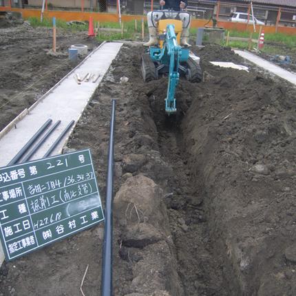 水道引込工事